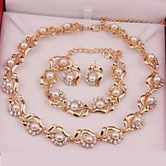 お買い得  ジュエリーセット-ジュエリーセット - 真珠 ファッション 含める ゴールデン 用途 結婚式 / パーティー / 記念日 / 誕生日 / 婚約 / 贈り物 / 日常 / イヤリング・ピアス