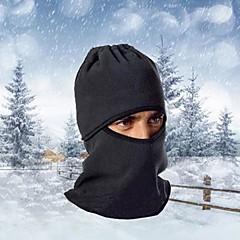 スキーキャップ バラクラバ バイク 高通気性 保温 防風 防塵 女性用 男性用 ブラック フリース