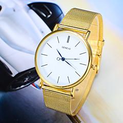 preiswerte Herrenuhren-Herrn Armbanduhr Quartz Armbanduhren für den Alltag Legierung Band Analog Charme Silber / Gold - Silber Golden