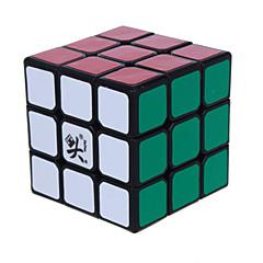 cubul lui Rubik Cub Viteză lină 3*3*3 Viteză nivel profesional Cuburi Magice Pătrat An Nou Crăciun Zuia Copiilor Cadou
