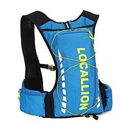 rugzak Fietsen Backpack voor Recreatiesport Reizen Hardlopen Sporttas Reflecterende Strip Draagbaar Multifunctionele Inclusief waterzak