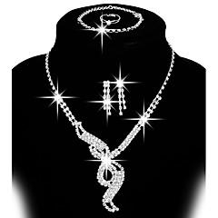 お買い得  ジュエリーセット-女性用 ジュエリーセット  -  ラインストーン, 銀メッキ リンク/チェーン, 調整可能, ファッション 含める スタッドピアス ドロップイヤリング ビブネックレス シルバー 用途 結婚式 パーティー 贈り物 / イヤリング・ピアス / ブレスレット