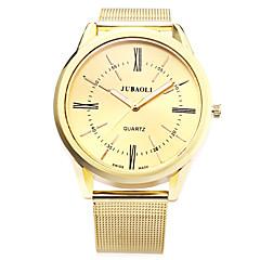 お買い得  大特価腕時計-JUBAOLI 男性用 リストウォッチ クォーツ 30 m ホット販売 合金 バンド ハンズ チャーム カジュアル ファッション ゴールド - ホワイト ブラック ブルー 1年間 電池寿命 / SSUO LR626