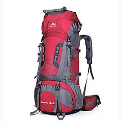 75 L Rucksack Rucksäcke Camping & Wandern Klettern Wasserdicht tragbar Atmungsaktiv