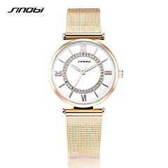 preiswerte Tolle Angebote auf Uhren-SINOBI Damen Armbanduhr Quartz 30 m Wasserdicht Schockresistent Edelstahl Band Analog Charme Luxus Modisch Gold - Weiß Goldgelb