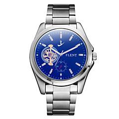 お買い得  メンズ腕時計-ASJ 男性用 機械式時計 日本産 自動巻き 30 m 耐衝撃性 ムーンフェイズ ステンレス バンド ハンズ チャーム ヴィンテージ カジュアル シルバー - ブルー