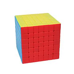 abordables Cubos IQ-Cubo de rubik YONG JUN 7*7*7 Cubo velocidad suave Cubos mágicos rompecabezas del cubo Adhesivo suave Regalo Unisex