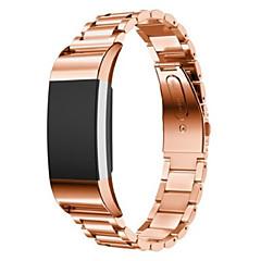 Три бусины ремешок для fitbit заряд 2 смарт часы - розовое золото