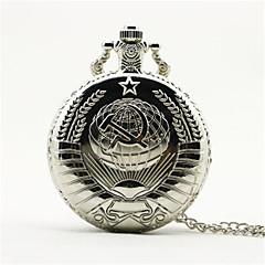 preiswerte Herrenuhren-Herrn Taschenuhr Armbanduhr Quartz Armbanduhren für den Alltag Legierung Band Analog Charme Modisch Gold - Gold Schwarz Silber