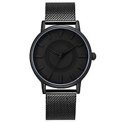 Men's Sport Watch Military Watch Dress Watch Fashion Watch Wrist watch Bracelet Watch Casual Watch Japanese Quartz Water Resistant /