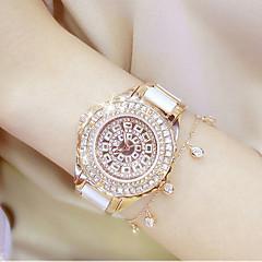 preiswerte Damenuhren-Damen Quartz Armbanduhr / Armband-Uhr Chinesisch Wasserdicht / Kreativ Edelstahl Band Charme / Luxus / Freizeit / Elegant / Modisch /