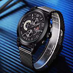 お買い得  メンズ腕時計-男性用 リストウォッチ 耐水 クリエイティブ 合金 バンド ハンズ ぜいたく カジュアル ファッション ブラック - ホワイト イエロー レッド 2年 電池寿命 / ステンレス / Maxell2025