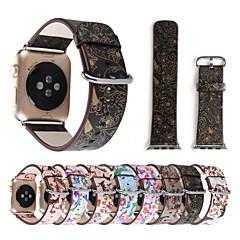 Недорогие Аксессуары Apple Watch-Ремешок для часов для Apple Watch Series 3 / 2 / 1 Apple Повязка на запястье Классическая застежка