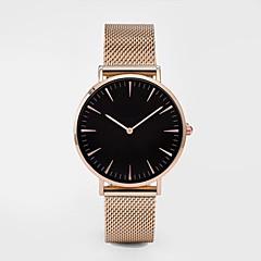 preiswerte Herrenuhren-Herrn Armbanduhr Chinesisch Armbanduhren für den Alltag Band Charme / Freizeit / Modisch Schwarz / Silber / Gold