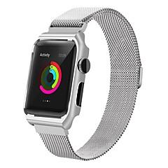 taśma zastępcza ze stali nierdzewnej iwatch taśma magnetyczna z pokrowcem metalowym na zegarek jabłkowy seria 2 seria 1 (42mm siliver)