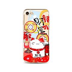 お買い得  iPhone 5S/SE ケース-ケース 用途 Apple iPhone X / iPhone 8 クリア / パターン バックカバー 猫 / カートゥン ソフト TPU のために iPhone X / iPhone 8 Plus / iPhone 8