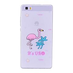 お買い得  新着品-ケース 用途 Huawei P8 Lite(2017) P10 Lite クリア パターン バックカバー フラミンゴ ソフト TPU のために Huawei P10 Lite Huawei社P9ライト Huawei P8 Lite Huawei P8 Lite (2017)