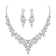お買い得  ジュエリーセット-女性用 ジュエリーセット  -  人造真珠, ジルコン, 銀メッキ リーフ, フラワー エレガント 含める シルバー 用途 結婚式 パーティー / イヤリング・ピアス