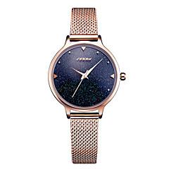 preiswerte Damenuhren-SINOBI Damen Quartz Pavé-Uhr Armbanduhr Chinesisch Schockresistent Metall Band Freizeit Minimalistisch Modisch Cool Gold