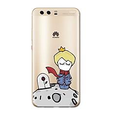 お買い得  Huawei Pシリーズケース/ カバー-ケース 用途 Huawei社P9 / Huawei社P9ライト / Huawei社P8 P10 Plus / P10 Lite パターン バックカバー カートゥン ソフト TPU のために P10 Plus / P10 Lite / P10