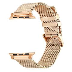 Χαμηλού Κόστους Μπρασελέ για ρολόγια Apple-Παρακολουθήστε Band για Apple Watch Series 3 / 2 / 1 Apple Μοντέρνο Κούμπωμα Ανοξείδωτο Ατσάλι Λουράκι Καρπού