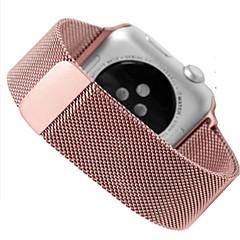 Χαμηλού Κόστους Μπρασελέ για ρολόγια Apple-Παρακολουθήστε Band για Apple Watch Series 3 / 2 / 1 Apple Μιλανέζικη Πλέξη Ατσάλι Λουράκι Καρπού