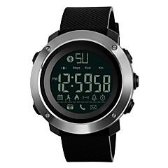 お買い得  メンズ腕時計-SKMEI 男性用 スポーツウォッチ 日本産 Bluetooth / クロノグラフ付き / 耐水 PU バンド カジュアル / ファッション ブラック / グリーン / グレー / ステンレス / リモートコントロール / ストップウォッチ