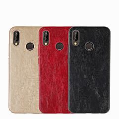 お買い得  Huawei Pシリーズケース/ カバー-ケース 用途 Huawei P20 / P20 lite エンボス加工 バックカバー ソリッド ハード PUレザー のために Huawei P20 / Huawei P20 lite / P10 Plus / P10 Lite