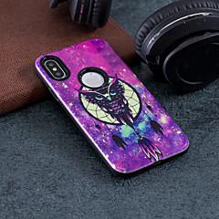 お買い得  iPhone 5S/SE ケース-ケース 用途 Apple iPhone X / iPhone 8 耐衝撃 / エンボス加工 / パターン バックカバー フクロウ ハード PC のために iPhone X / iPhone 8 Plus / iPhone 8