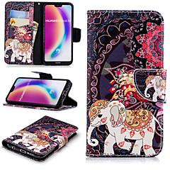 お買い得  Huawei Pシリーズケース/ カバー-ケース 用途 Huawei P20 Pro / P20 lite ウォレット / カードホルダー / スタンド付き フルボディーケース 象 ハード PUレザー のために Huawei P20 / Huawei P20 Pro / Huawei P20 lite