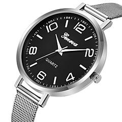 preiswerte Damenuhren-Geneva Damen Kleideruhr / Armbanduhr Chinesisch Neues Design / Armbanduhren für den Alltag / Cool Legierung Band Freizeit / Modisch Schwarz / Silber / Ein Jahr