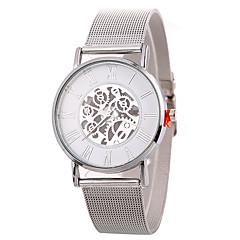 お買い得  レディース腕時計-Xu™ 女性用 ドレスウォッチ / リストウォッチ 中国 クリエイティブ / カジュアルウォッチ / 大きめ文字盤 合金 バンド ファッション / スケルトン ブラック / シルバー / ゴールド
