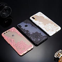お買い得  Huawei Pシリーズケース/ カバー-ケース 用途 Huawei P20 / P20 lite つや消し / 半透明 / エンボス加工 バックカバー レース印刷 ハード アクリル のために Huawei P20 / Huawei P20 Pro / Huawei P20 lite / P10 Plus / P10 Lite / P10