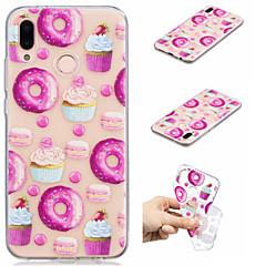 お買い得  Huawei Pシリーズケース/ カバー-ケース 用途 Huawei P20 Pro / P20 lite パターン バックカバー 食べ物 ソフト TPU のために Huawei P20 / Huawei P20 Pro / Huawei P20 lite / P10 Lite