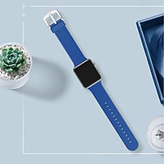 preiswerte Herrenuhren-Silica Gel Uhrenarmband Gurt für Apple Watch Series 3 / 2 / 1 Schwarz / Weiß / Blau 23cm / 9 Zoll 2.1cm / 0.83 Inch