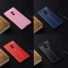Недорогие Чехлы и кейсы для Xiaomi-Кейс для Назначение Xiaomi Redmi Примечание 5A / Redmi Note 4X Матовое Кейс на заднюю панель Однотонный Мягкий ТПУ для Redmi Note 5A / Xiaomi Redmi Note 5 Pro / Xiaomi Redmi Note 4X