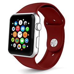 お買い得  腕時計ベルト-シリカゲル 時計バンド ストラップ のために Apple Watch Series 3 / 2 / 1 白 / オレンジ / グレー 23センチメートル / 9インチ 2.1cm / 0.83 Inch