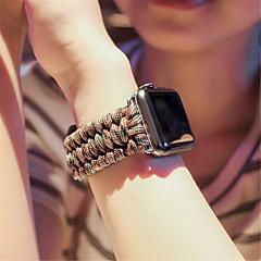 ieftine -Uita-Band pentru Apple Watch Series 5/4/3/2/1 Apple Banderola Sport Nailon / Piele Autentică Curea de Încheietură