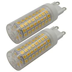 preiswerte LED-Birnen-2pcs 5 W 460 lm G9 LED Doppel-Pin Leuchten T 102 LED-Perlen SMD 2835 Warmes Weiß / Kühles Weiß 220-240 V