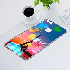お買い得  Huawei Pシリーズケース/ カバー-ケース 用途 Huawei P10 Lite 耐埃 / 超薄型 / パターン バックカバー ハート / エッフェル塔 ソフト TPU のために P10 Lite