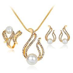 お買い得  ジュエリーセット-女性用 クラシック ジュエリーセット  -  人造真珠, ローズゴールドめっき スタイリッシュ, クラシック 含める スタッドピアス ペンダントネックレス オープンリング ゴールド 用途 贈り物 パーティー