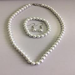 abordables Set de Joyas de Perlas-Mujer Perla Conjunto de joyas - Perla damas, Elegante, Nupcial Incluir Collar de hebras Collar / pendientes Blanco Para Boda Fiesta / Pendientes / Collare
