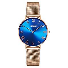 preiswerte Damenuhren-Kopeck Kleideruhr Armbanduhr Sender Wasserdicht, Armbanduhren für den Alltag Rotgold / Japanisch / Japanisch
