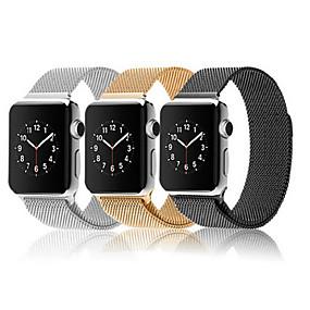 economico Accessori per Apple Watch-cinturino in acciaio inox milanese cinturino in acciaio per apple watch serie 4 40mm 44 mm cinturino da polso fascia per iwatch 1/2/3 42mm 38mm
