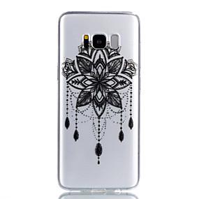 voordelige Galaxy S7 Hoesjes / covers-hoesje Voor Samsung Galaxy S8 Plus / S8 / S7 edge Transparant / Patroon Achterkant Dromenvanger Zacht TPU