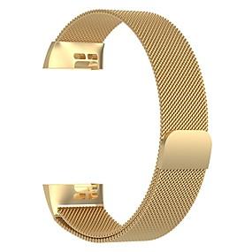 저렴한 Fitbit 밴드 시계-fitbit 충전을위한 시계 밴드 3 / 충전 3 세 / 특수 editon fitbit 밀라노 루프 금속 손목 스트랩