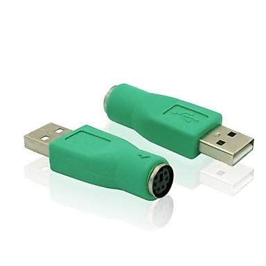 USB 2.0 αρσενικό σε / 2 θύρα προσαρμογέα ποντίκι πληκτρολόγιο του υπολογιστή θηλυκό μετατροπέα προσαρμογέα PS