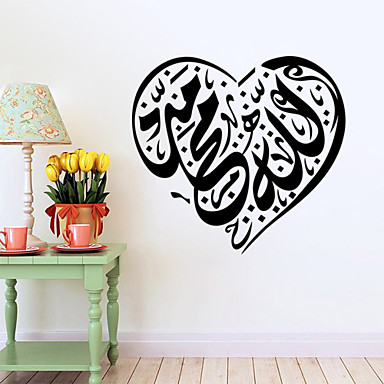 estilo decalques adesivos de parede parede cultura muçulmana de parede adesivos pvc