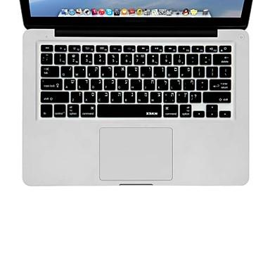 xskn Εβραϊκά πληκτρολόγιο σιλικόνης κάλυψη δέρμα για MacBook Air 13, MacBook Pro χωρίς αμφιβληστροειδή 13 15 17, μας διαρρύθμιση