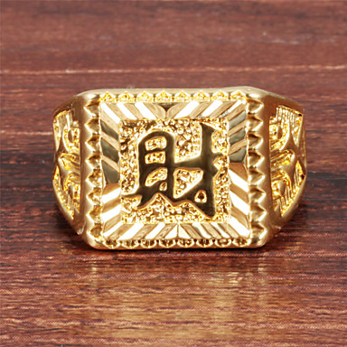 Anéis Casamento / Pesta / Diário / Casual / Esportes Jóias Chapeado Dourado Masculino Anéis Grossos 1pç,Ajustável Dourado